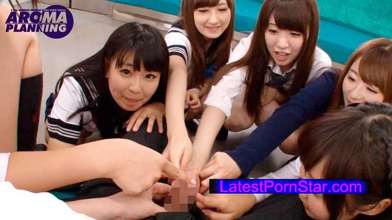 [AVOP-131] 女子校生文化祭模擬店 ちら見せオナサポ喫茶SP