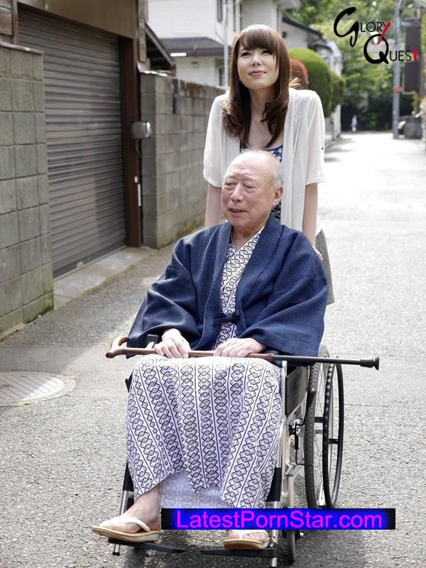 [AVOP-137] 禁断介護 波多野結衣&大槻ひびき