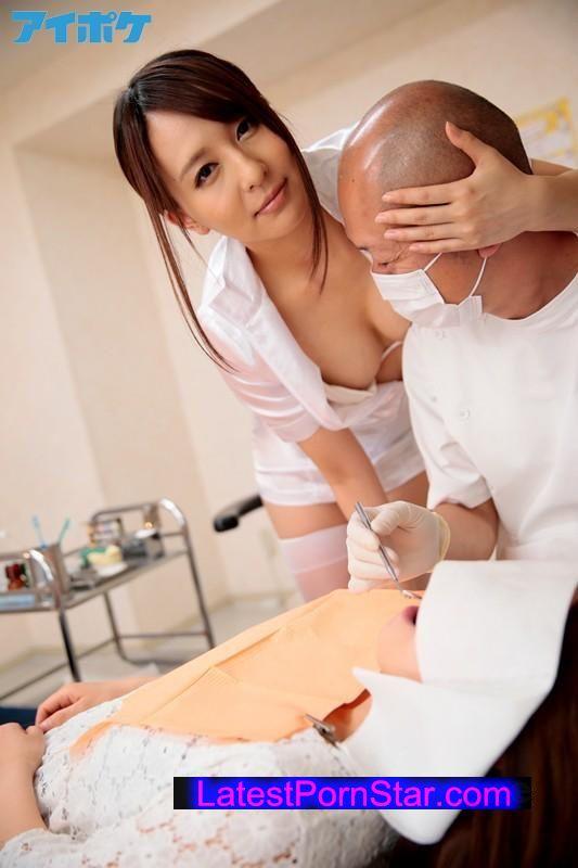 [IPZ-628] 美人歯科助手の痴療 希崎ジェシカ