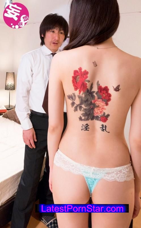 [NDRA-003] 社会派ねとられドラマ 隣人の情婦になってしまった妻 飯岡かなこ