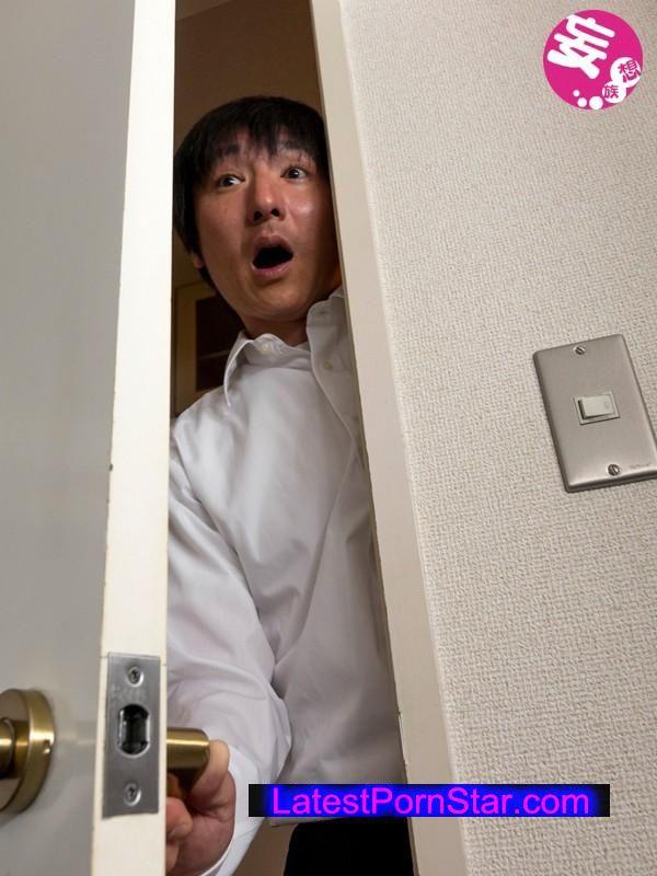 [NDRA-004] 万引きなんてしていないのに事務所に呼ばれてすっぽんぽんにされた母 どうしてっ…!どうして母さんがすっぽんぽんに…っ! 宮部涼花