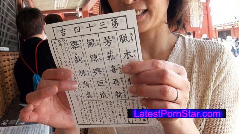 [ROSE-21] 妖艶 矢部寿恵 41歳 いやらしい女の妖しい魅力 HISAE YABE