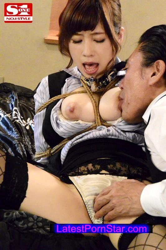 [SNIS-498] 売春キャビンアテンダント 奥田咲