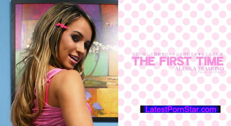 金8天国 1337 可愛い顔して初めてのスタジオ撮影でイキまくる淫乱娘 THE FIRST TIME ALESKA DIAMOND / アレスカ ダイアモンド