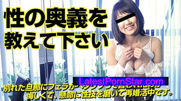pacopacomama 091015_488 再婚活熟女 〜床上手になりたいの〜
