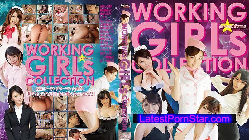 カリビアンコム プレミアム caribbeancompr 102915_402 レッドホットフェティッシュコレクション Working Girls Collection 4時間