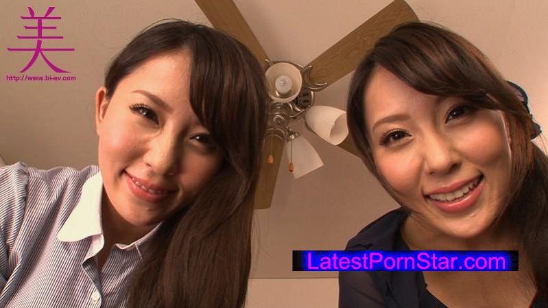 [BBI-208] 夢の双子淫語姉妹 桜木凛