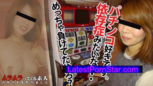 ムラムラってくる素人 muramura 101515_298 ムラムラってくる素人のサイトを作りました パチンコ屋で大敗して退散途中の若妻にここぞとばかりに軍資金を引き換えにナンパ!即OKで言い成りになってもらいムラムラ大解消!祥子