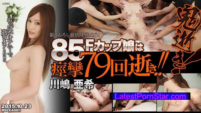 Tokyo Hot n1093 鬼逝