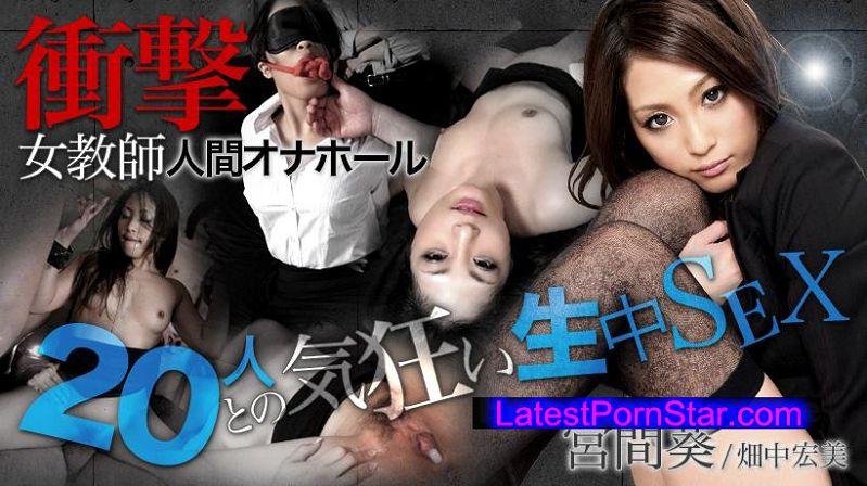 XXX-AV 22209 宮間葵 フルHD 衝撃!20人との気狂い生中SEX