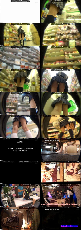 [CLUB-238] 街エロ盗撮 東京パンチラ捜査線 女子校生編7