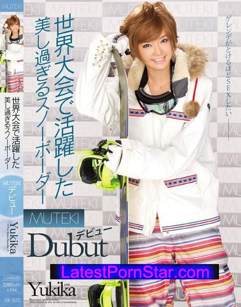 [TEK-070] 世界大会で活躍した美し過ぎるスノーボーダー MUTEKIデビュー!