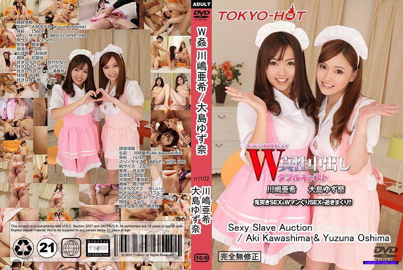 Tokyo Hot n1102 W姦