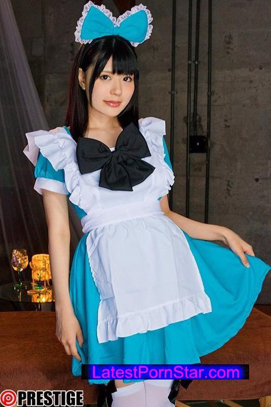 [ABP-414] 幸田ユマがご奉仕しちゃう超最新やみつきエステ