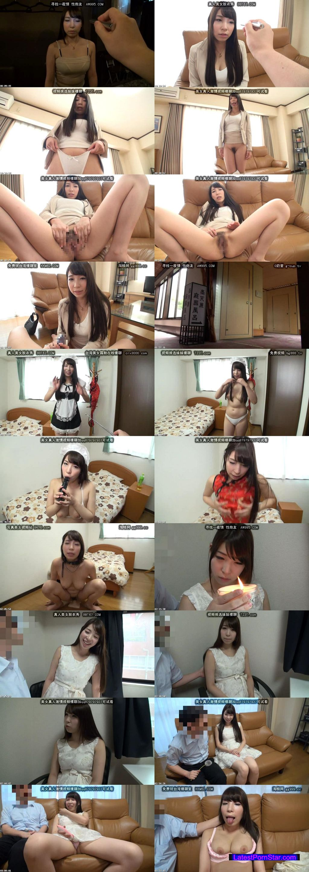 [ANX-067] 洗脳彼女-美桜 22才-