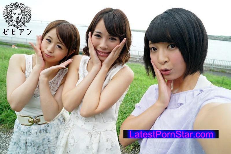 [BBAN-068] リアル女友達3人組が仲良しデート後のレズSEXを自撮りしちゃいました!!