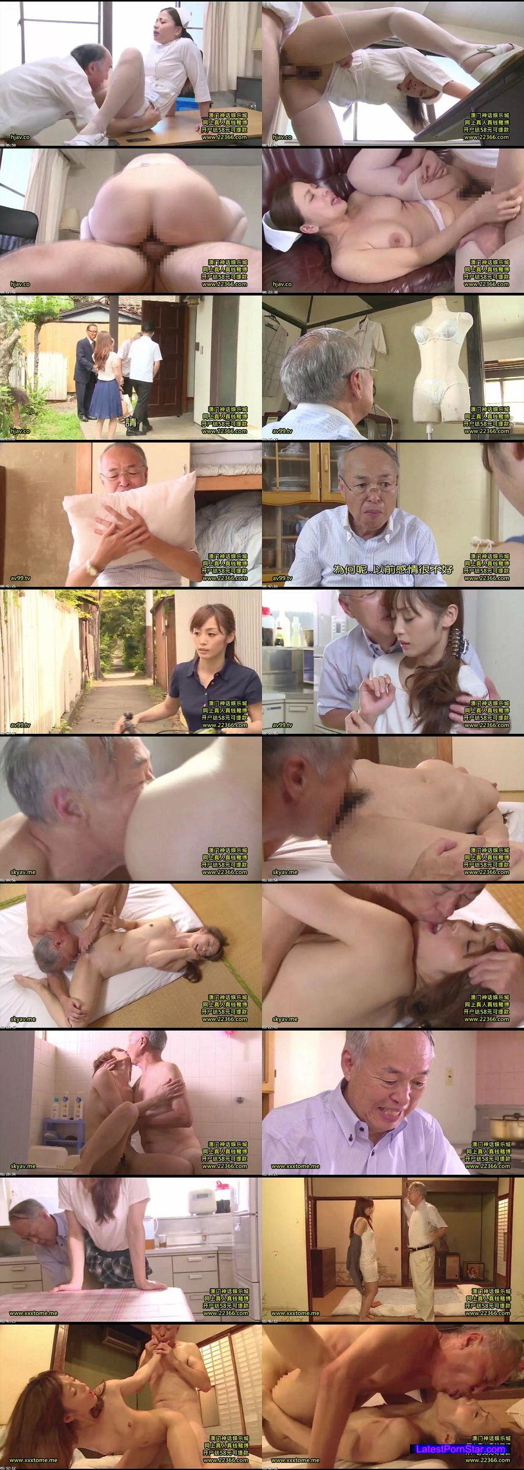 [BNSPS-391] 老人とのいやらしすぎるセックス 物凄い舐めに喚起する女たち