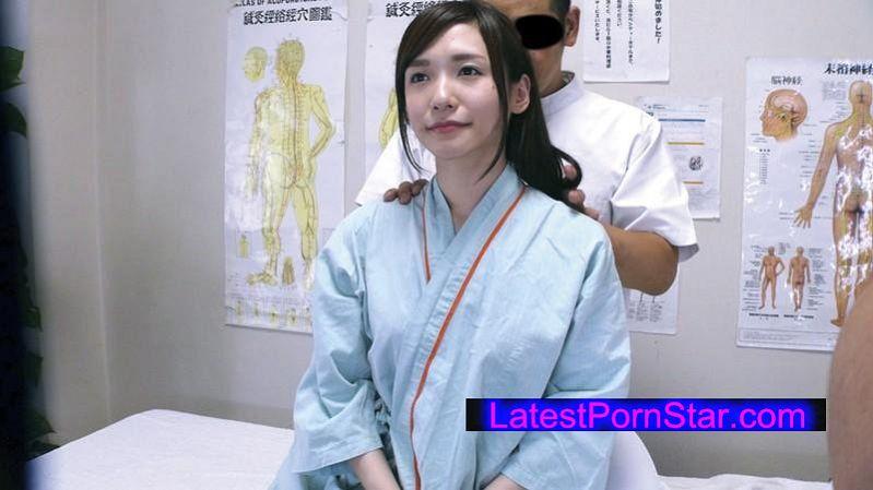 [GS-1556] 新・歌舞伎町 整体治療院48