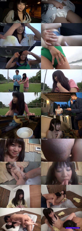 [NEO-064] おもらしデート 篠宮ゆり