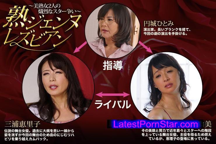 [BBAN-071] 熟ジェンヌレズビアン〜美熟女2人の熾烈なスター争い〜 三浦恵理子 安野由美