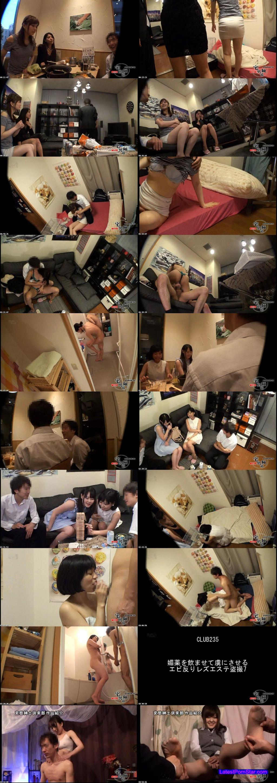 [CLUB-240] 相席居酒屋でナンパした仲良し2人組をお持ち帰り。コソコソHしていると隣の部屋にいるガードの堅い女友達はヤラせてくれるか 其の伍