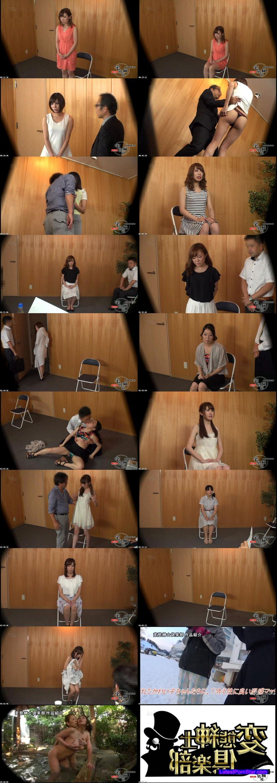 [CLUB-247] 偽の猥褻映画をでっちあげ、新人女優たちを羞恥面接!「映画の為ならなんでもします」という美少女たちに、ラブシーンの審査と称して隣にいたマネージャーとキスをさせたり、服を脱がせてセクハラしまくった盗撮映像
