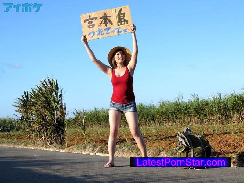 [IPZ-693] 田舎娘のお気楽SEX1人旅 in 噂のヤリ島 森咲みちる