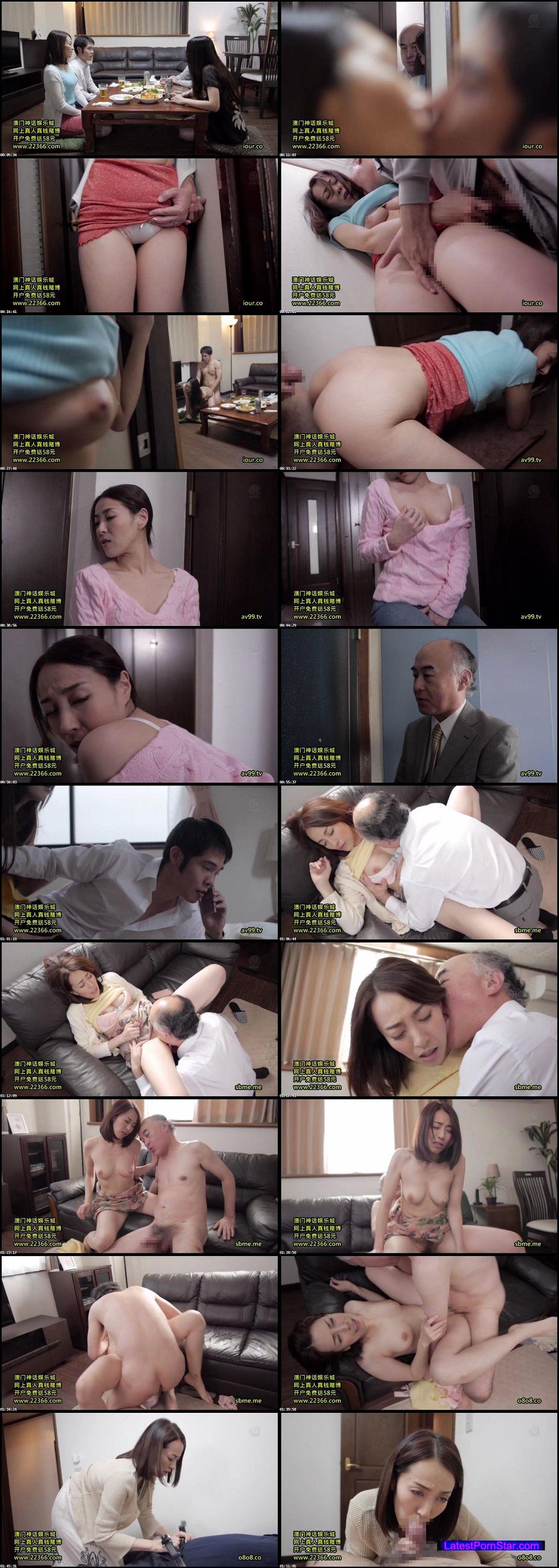 [JUX-783] 私を執拗に犯す夫の上司 谷原希美