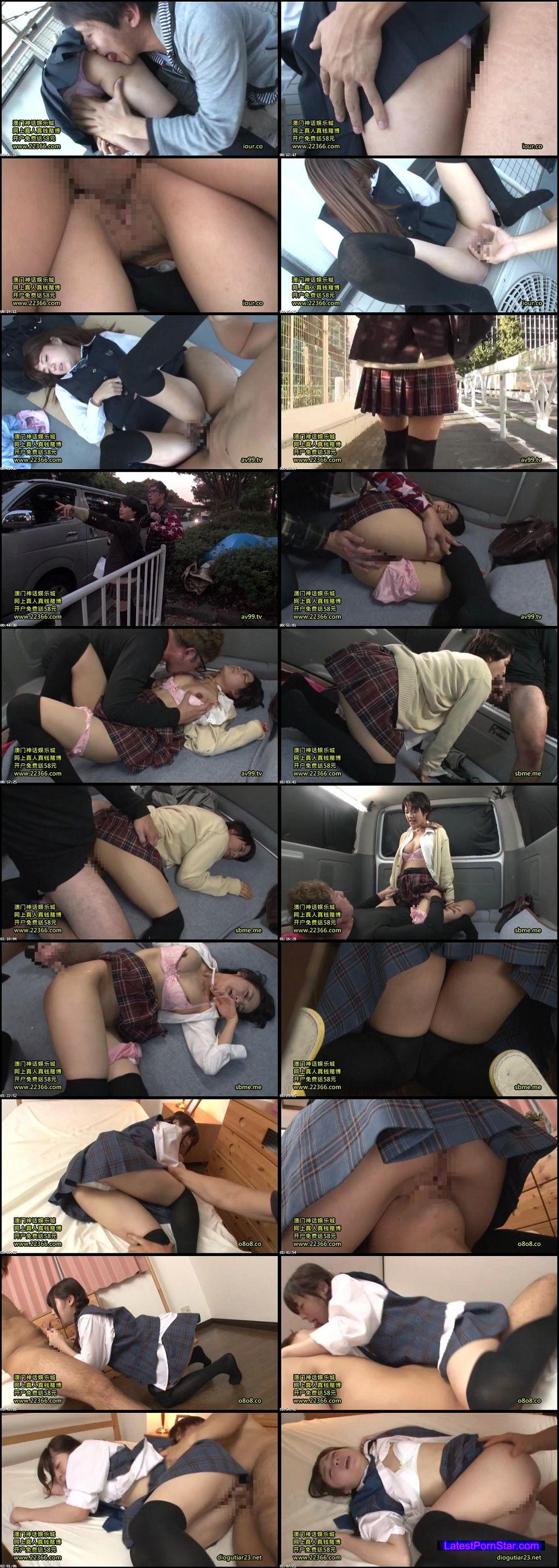 [RTP-065] すらりと伸びた足から覗くスカートとニーハイの間の太もも「絶対領域」を目の前で見てしまった僕は…2