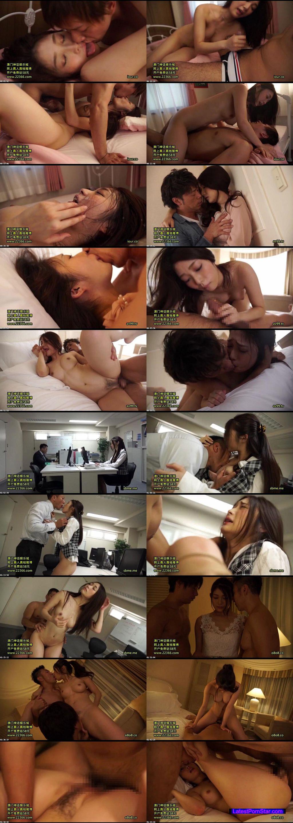 [STAR-645] 香澄はるか 絡みつくねっとりキス、一度火がついてしまうと止まらない発情濃密セックス