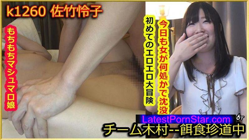 Tokyo Hot k1260 餌食牝