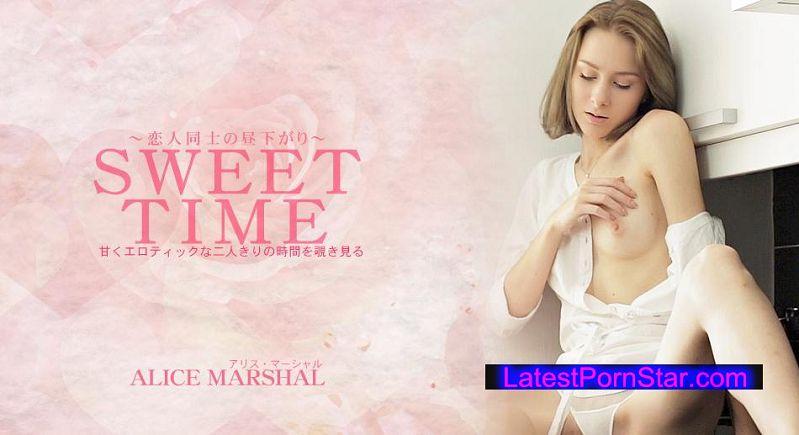 金8天国 1421 甘くエロティックな二人きりの時間を覗き見る 恋人同士の昼下がり SWEET TIME ALICE MARSHAL / アリス マーシャル