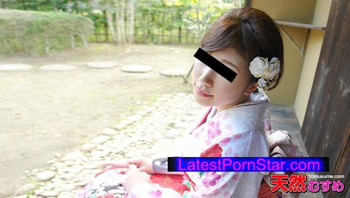 天然むすめ 10musume 020616_01 着物の裾からタテすじマンコが丸見え 井川あすか