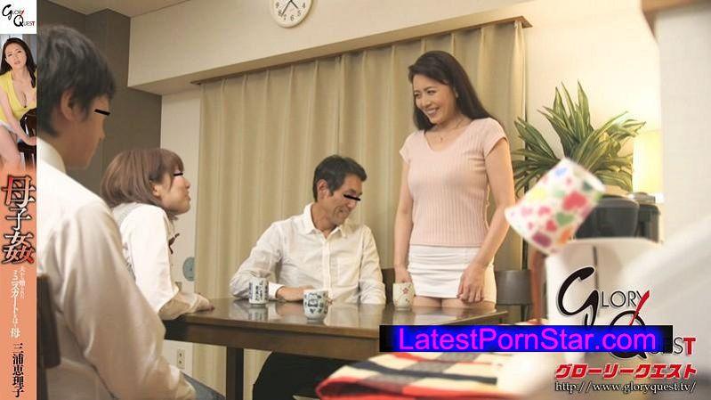 [GVG-260] 母子姦 夫から贈られたミニスカートをはく母 三浦恵理子