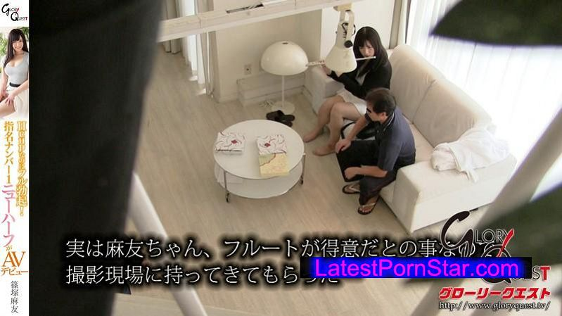 [HVG-024] Hcupなのにフル勃起!指名ナンバー1ニューハーフがAVデビュー 篠塚麻友