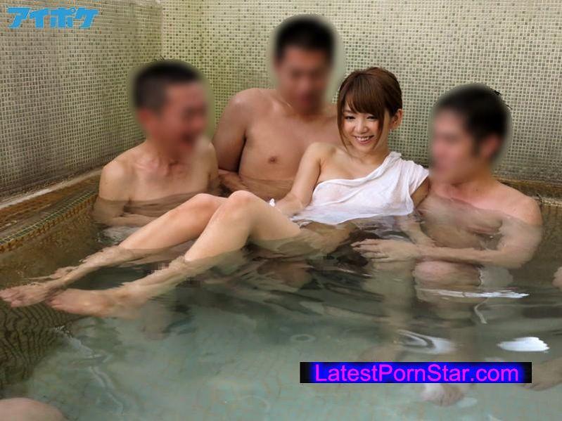 [IPZ-701] 童貞限定!希美まゆとイク! 1泊2日混浴筆おろし温泉オフ会! 初めての女性がまゆさんなんて!自分らは最高に幸せ者っすスペシャル!