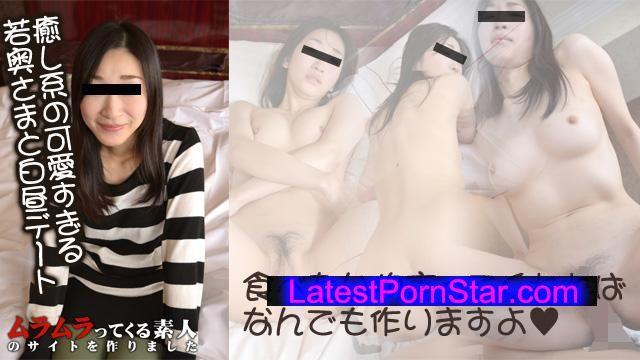 ムラムラってくる素人 muramura 021316_351 ムラムラってくる素人のサイトを作りました 癒し系の可愛すぎる若奥さまと白昼デート 性欲が抑えきれずシャワーも浴びていない人妻のストッキングを破りハメまくる