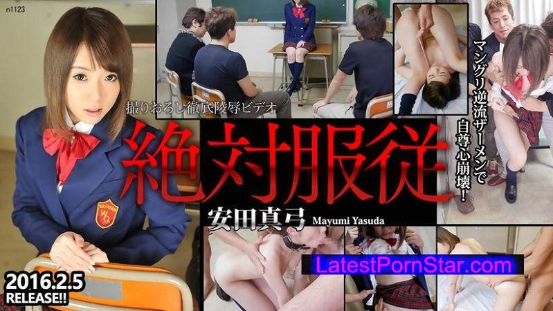 Tokyo Hot n1123 絶対服従