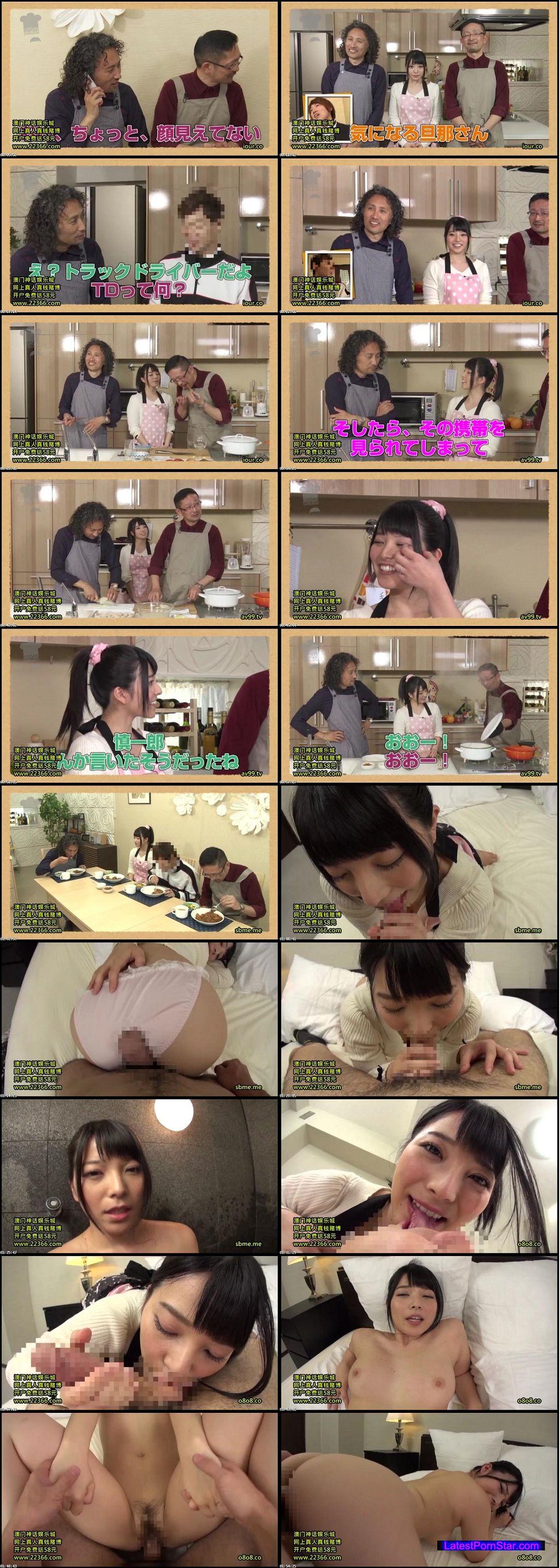 [EIKI-008] 「凄い気持ちいいね…キス…。」おじさん食堂10 キスでイッちゃうんじゃないかってほど感じやすい奥さんの手料理とセックスが二つの意味でオイシイ。 上原亜衣