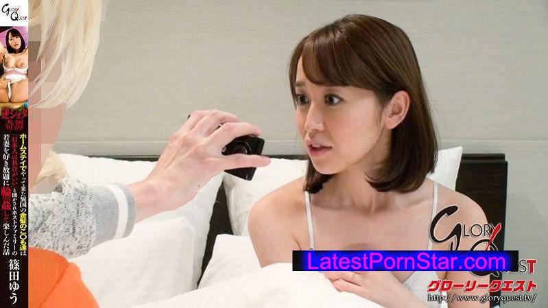 [GVG-274] 逆ショタ奇譚 ホームステイでやって来た異国の金髪のこ●も達は「日本人は具合がいい」と聞かされホストファミリーの若妻を好き放題に輪姦して楽しんだ話 篠田ゆう