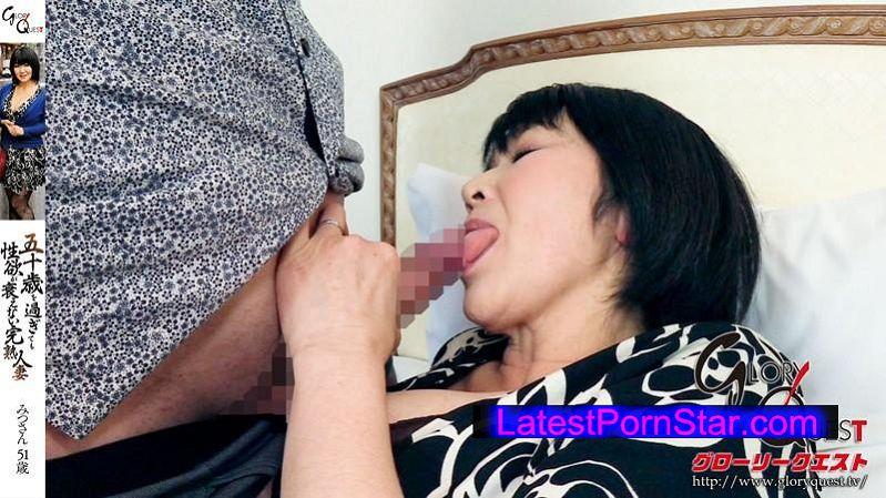 [GVG-282] 五十歳を過ぎても性欲が衰えない完熟人妻 上島美都子