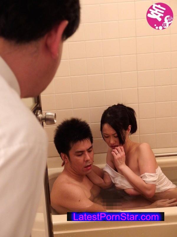 [NGOD-012] 僕のねとられ話しを聞いてほしい 修理業者の男に寝盗られた妻 菅野さゆき