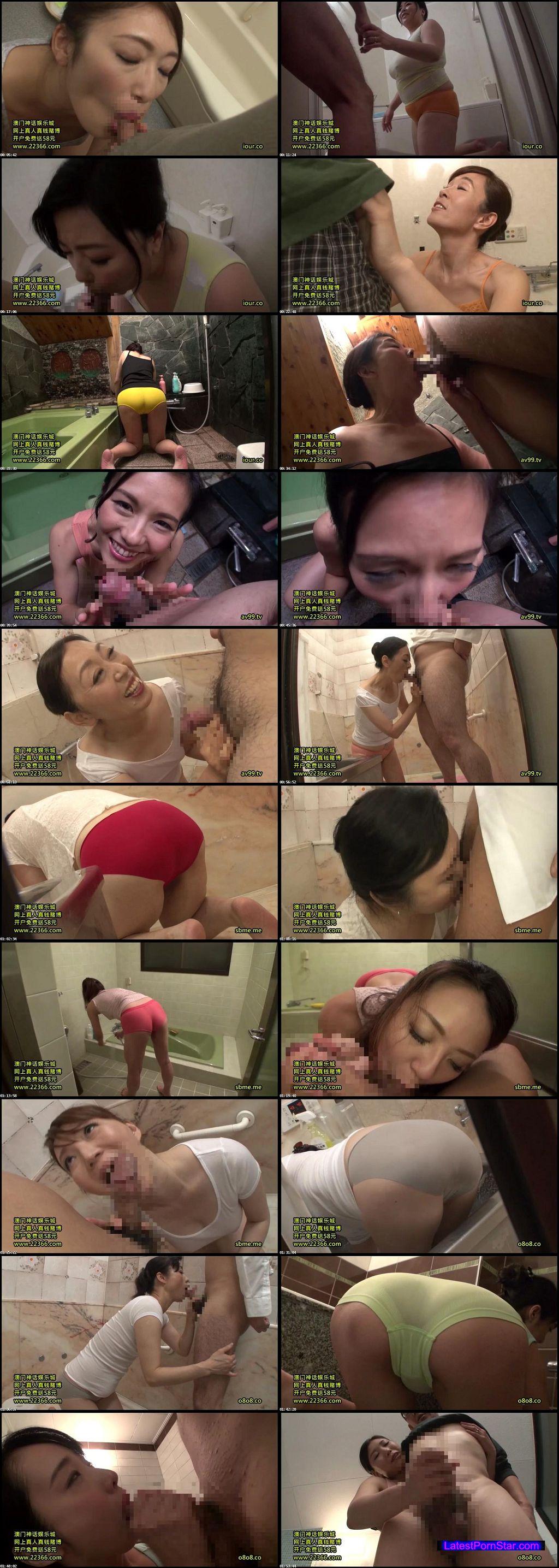 [OTKR-003] 友達の母ちゃんが風呂掃除をしている所を覗いたら僕のチ●ポも洗ってくれた話しwww