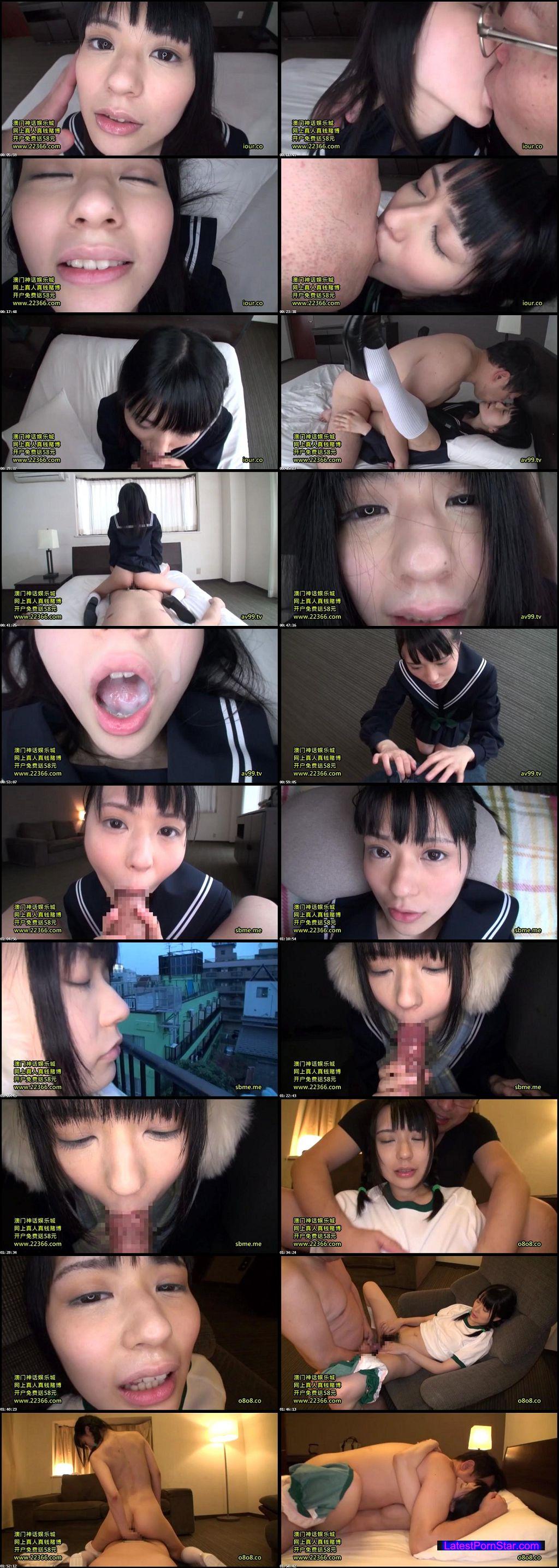 [QBD-079] 制服美少女と性交 幸田ユマ
