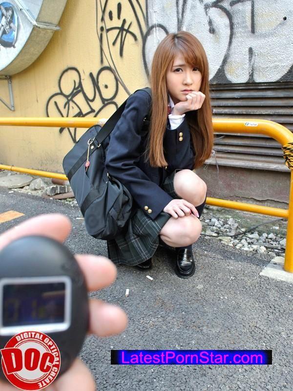 [ULT-091] J●とびっこ散歩!3〜リモバイ挿れたまま散歩できるかな?〜