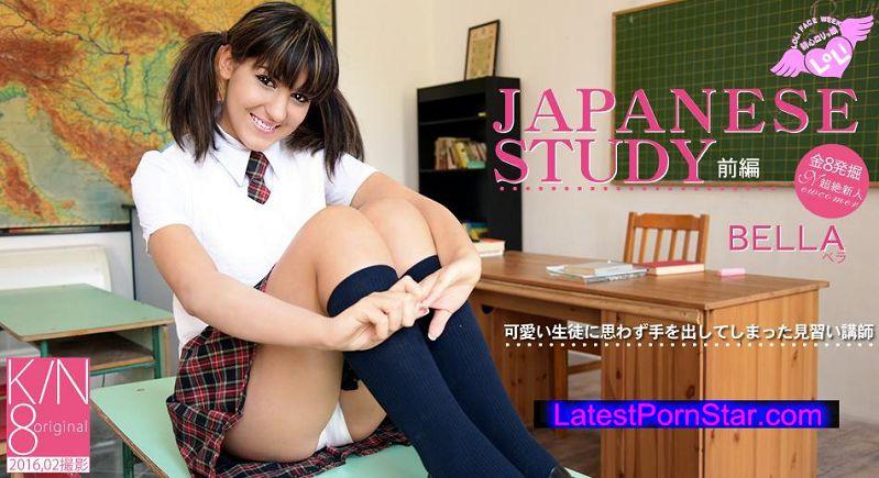 金8天国 1451 可愛い生徒に思わず手を出してしまった見習い講師 JAPANESE STUDY BELLA / ベラ