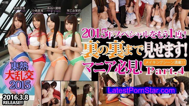Tokyo Hot n1132 東熱大乱交2015