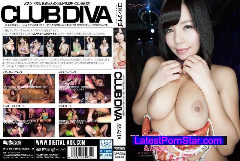 [DAYA-011] CLUB DIVA & SARA