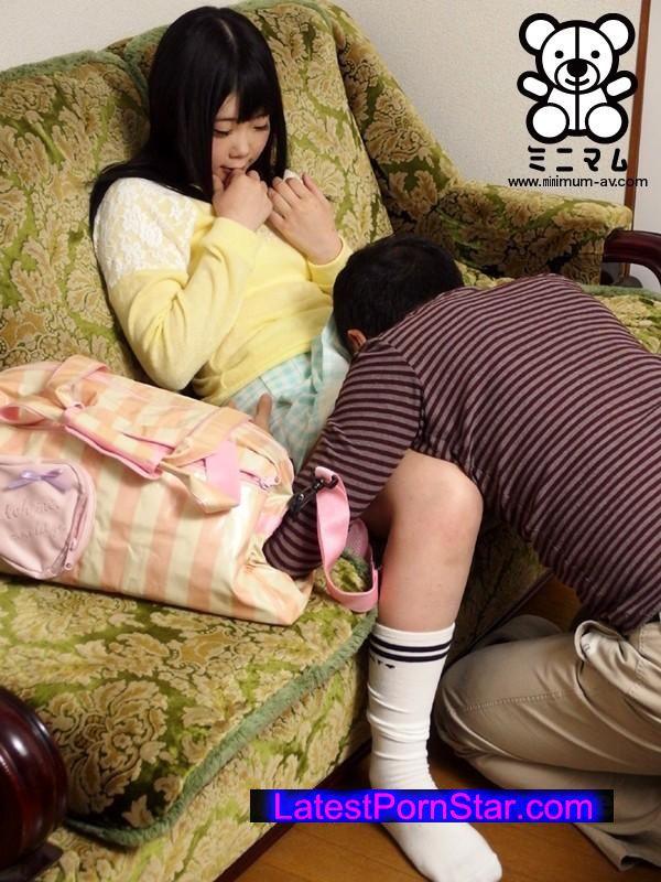 [MUM-227] 好みの姪が泊まりに来ても絶対に勃起しない。 花園みゆか