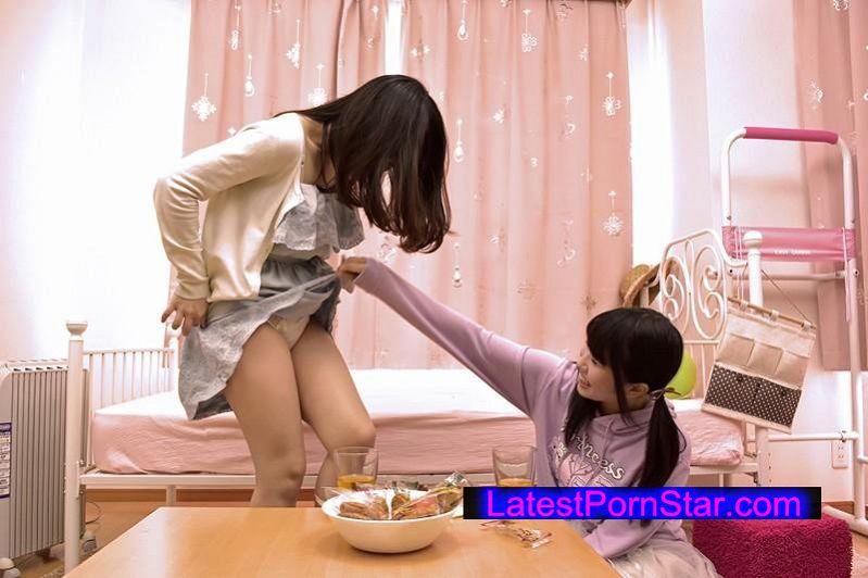 [NANX-079] 聖菜アリサの速攻レズナンパ!